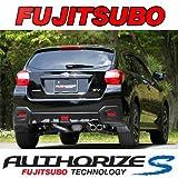 フジツボ ( FUJITSUBO ) マフラー【 オーソライズ S 】スバル XV 2.0L 4WD 350-63093