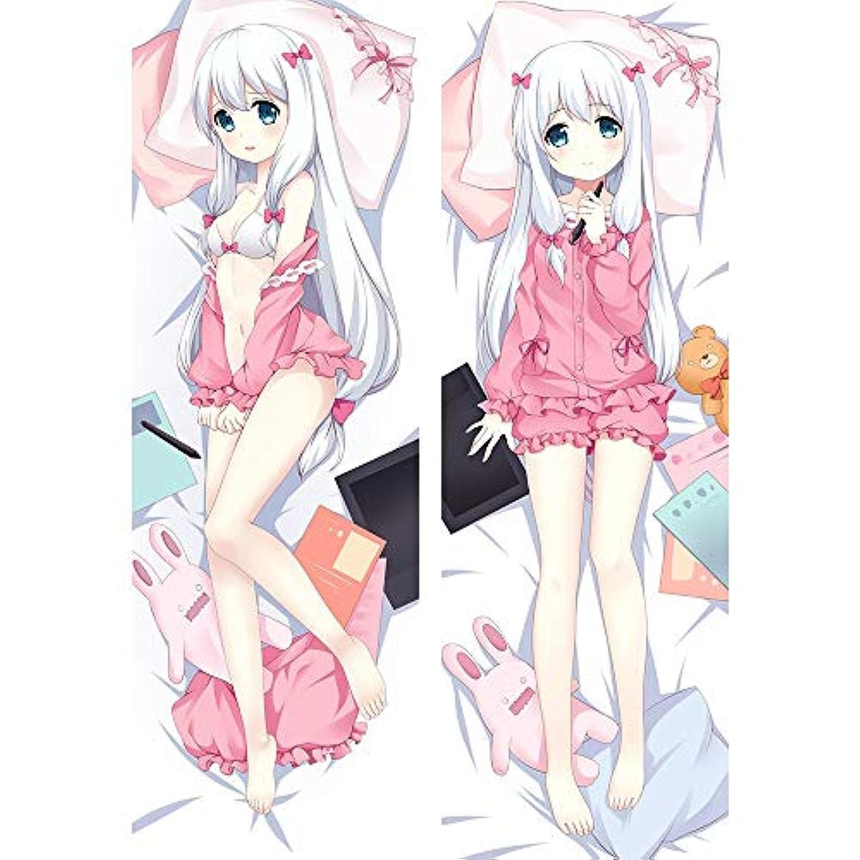 いずみ さぎり カスタム 抱き枕カバー 両面プリント 2WAYトリコット アニメ 漫画 160x50cm