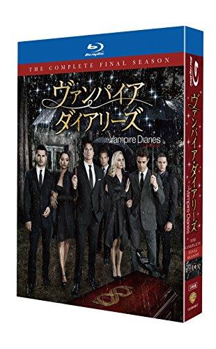 ヴァンパイア・ダイアリーズ <ファイナル・シーズン> コンプリート・ボックス (3枚組) [Blu-ray]