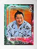 BBM2016大相撲カード■レギュラーカード■No.85遠藤聖大