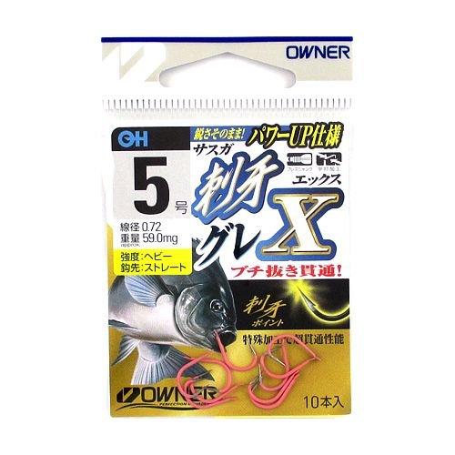 OWNER(オーナー) 刺牙グレX 5号
