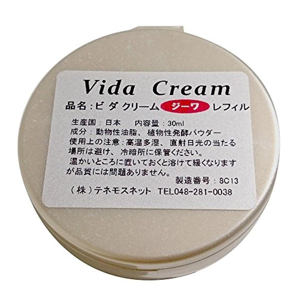 剥ぎ取る性交範囲テネモス ビダクリーム Vida Cream ジーワ レフィル 付替用 30ml