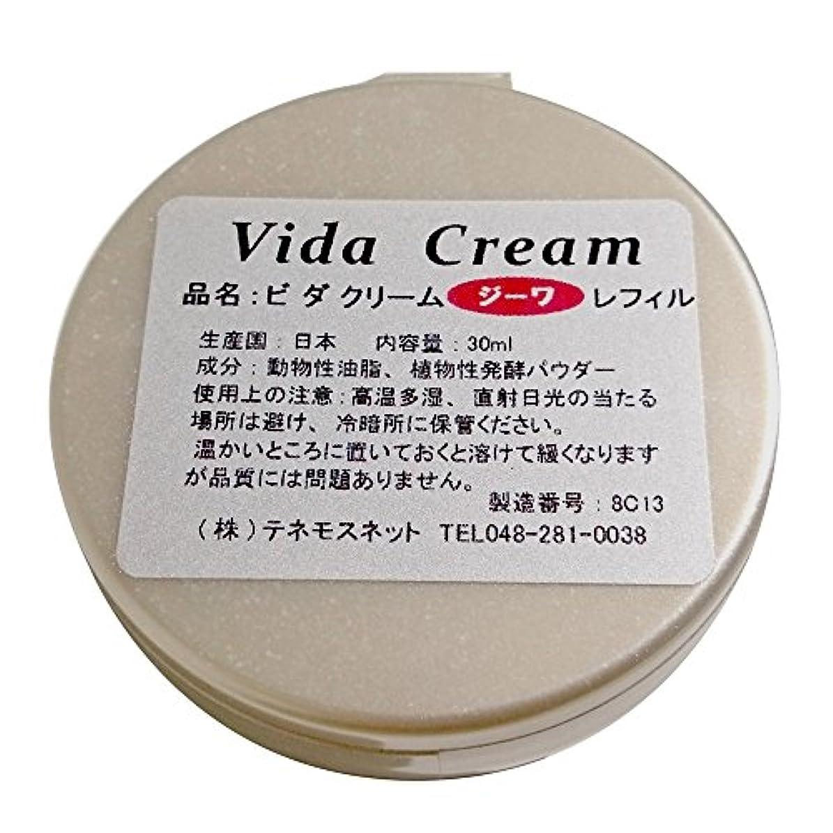 ホステル犠牲提出するテネモス ビダクリーム Vida Cream ジーワ レフィル 付替用 30ml