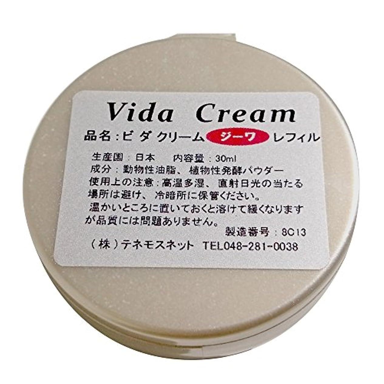 ラショナル我慢する法的テネモス ビダクリーム Vida Cream ジーワ レフィル 付替用 30ml