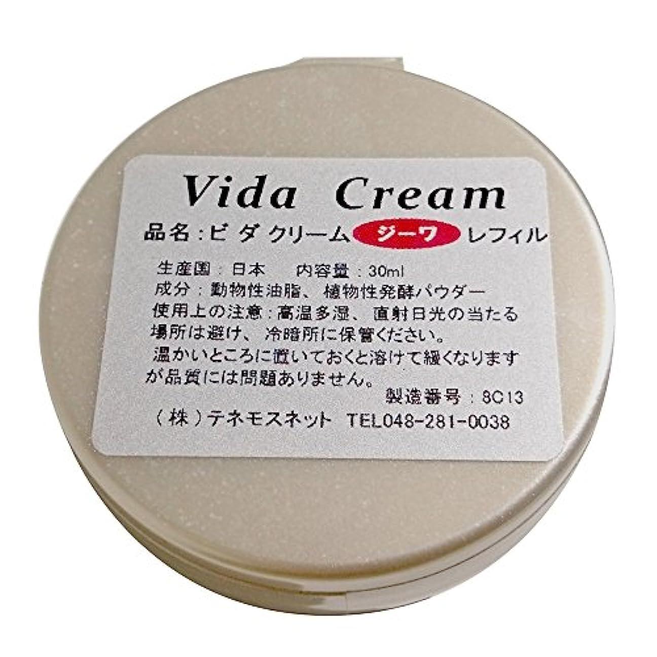 幾何学クリーナー香りテネモス ビダクリーム Vida Cream ジーワ レフィル 付替用 30ml