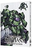 機動戦士ガンダム 鉄血のオルフェンズ 5[BCXA-1073][Blu-ray/ブルーレイ]