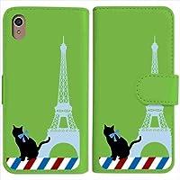 sslink SO-03G/SOV31/402SO Xperia Z4 エクスぺリア 手帳型 グリーン ケース 猫 エッフェル塔(ブルー) パリ フランス ダイアリータイプ 横開き カード収納 フリップ カバー