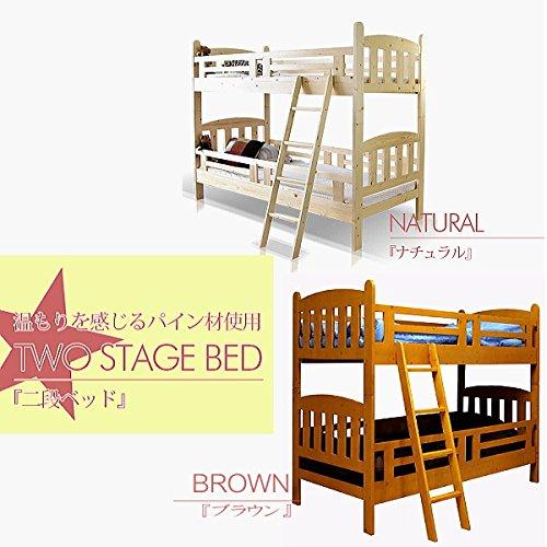 安さを求めた2段ベッド サウス 3色対応 ベッド スノコ 耐震 (ライトブラウン)