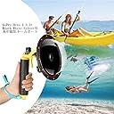 FEIMUOSI GoPro用ドームポート GoPro Hero 4 Hero 3 3plus Black White Silverカメラ適用 浮力グリップ 防水ハウジングケース 水中撮影用 ゴープロドームポート対応アクセサリー