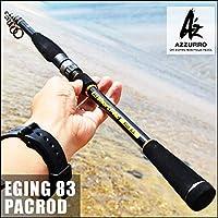 AZ ショートパック エギ83 アオリイカ パックロッド テレスコロッド アオリイカ釣りに最適なパックロッド。