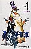 D.Gray‐man / 星野 桂 のシリーズ情報を見る
