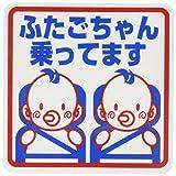ベラミ カーステッカー ペタごちゃん<シートベルト>