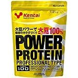 Kentai パワープロテイン プロフェッショナルタイプ プレーン1.2kg【2個セット】