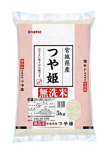 無洗米 つや姫 5kg 平成26年産