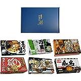 日本全国各地 ご当地 ラーメン 東日本 セレクション 6種12食 詰め合わせ ギフトボックス セット[お誕生日]