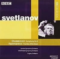 ショスタコーヴィチ:交響曲第5番/ラフマニノフ:交響詩「死の島」(ロンドン響/ソビエト国立響/スヴェトラーノフ)(1968, 1978)
