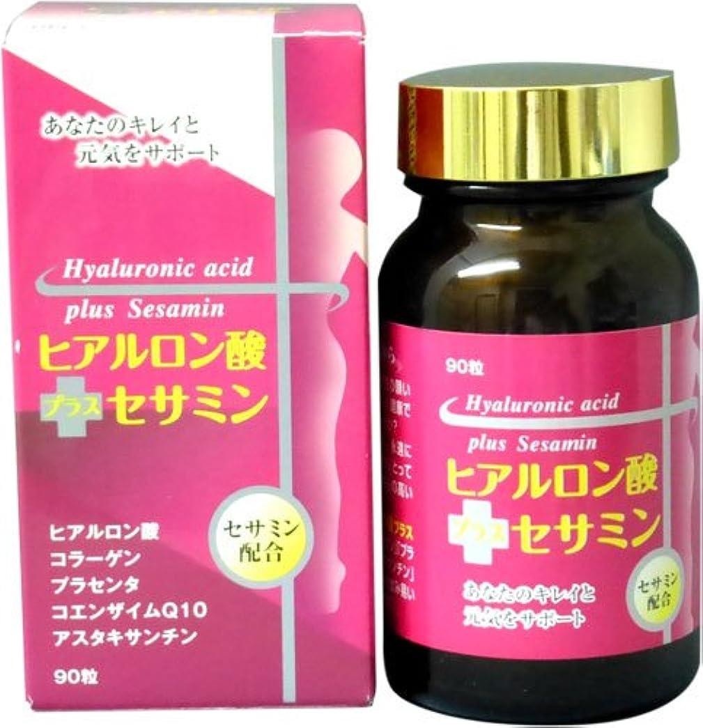 鎮静剤ペニー剣ヒアルロン酸プラスセサミン
