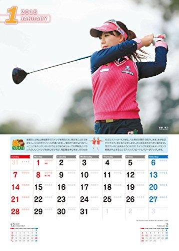 スポニチゴルフ(女子プロ) 2018年 カレンダー 壁掛け B2