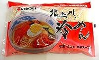 岩手県産 北上川冷めん 12食 (150g×2食入×6袋) スープ付き みちのくコガネ