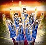 Be 元気<成せば成るっ!>(初回生産限定盤B)(DVD付)