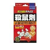 三共消毒 ネズミ退治ネナックス 殺鼠剤 5gx16袋 NS80000