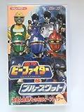 重甲ビーファイター&ブルースワット~新戦[VHS]ビデオ (ひらけ!ポンキッキ)