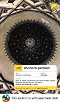 Teach Yourself Modern Persian Complete Course Package (Book + 2CDs) (TY: Complete Courses)