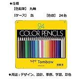 トンボ鉛筆 色鉛筆 NQ 24色 CB-NQ24C 画像