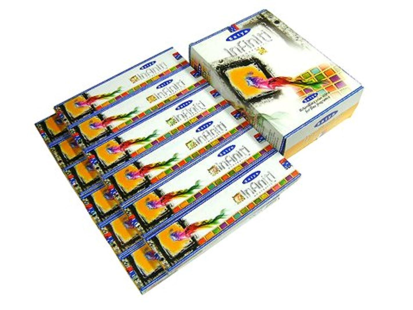 おじいちゃん弾力性のある見てSATYA(サチャ) インフィニティ香 スティック INFINITI 12箱セット