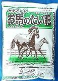 お馬のたい肥 20Lx5袋 お馬の堆肥 馬糞 馬ふん 植木鉢 鉢 バラ ばら 薔薇 園芸 庭 ガーデニング