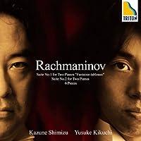 ラフマニノフ:2台ピアノのための組曲第1番&第2番,6つの小品