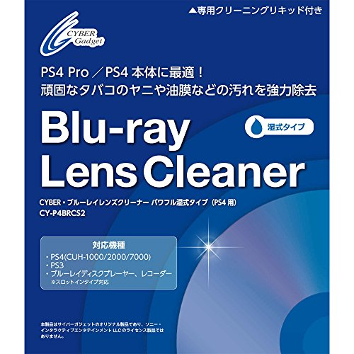 【ゲーム 買取】ブルーレイ レンズクリーナー 湿式