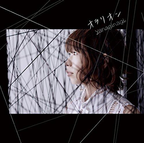 オラリオン(初回限定盤CD+DVD)TVアニメ(終わりのセラフ)名古屋決戦編エンディングテーマ