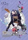 Starry☆Sky vol.2?Episode Aquarius? 〈スペシャルエディション〉 [DVD]