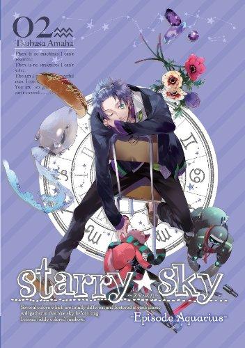 Starry☆Sky vol.2~Episode Aquarius~ 〈スペシャルエディション〉 [DVD] / フロンティア ワークス