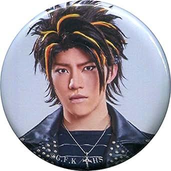 佐藤祐吾(ブレイク) ランダム缶バッジ 「舞台『ハンドシェイカー』」