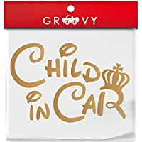 ディズニー風 Child in car 小サイズ 車 ステッカー 赤ちゃん 子供 出産祝い プチギフト プレゼント_937c (ゴールド)
