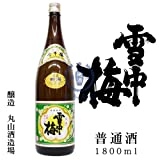 雪中梅 普通酒 1800ml