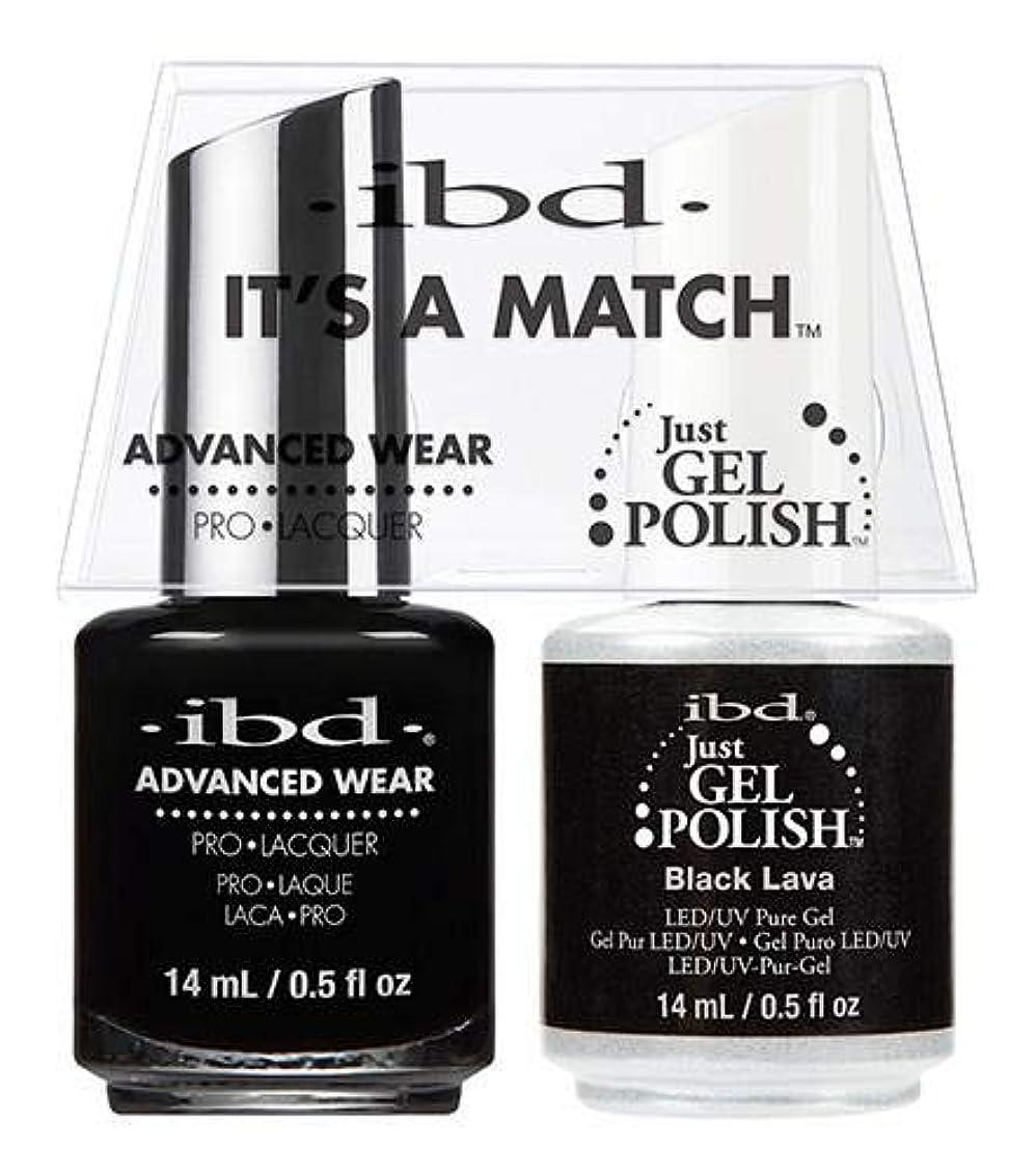 エステート意気揚々病気IBD Advanced Wear -