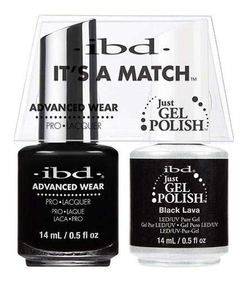 最後に把握容疑者IBD Advanced Wear -