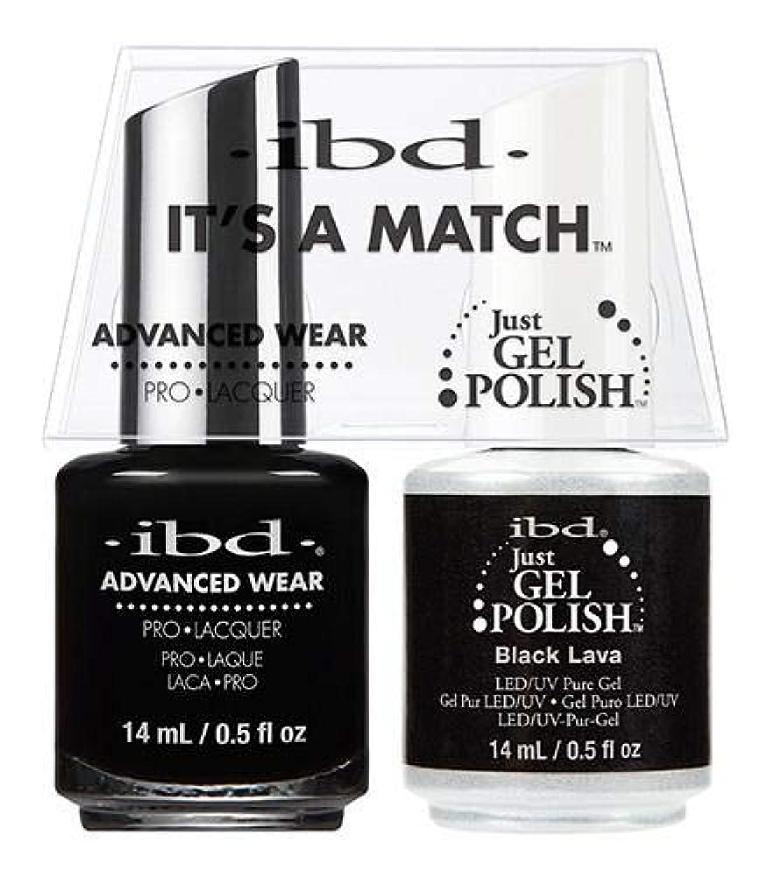 開いたライトニング壁紙IBD Advanced Wear -