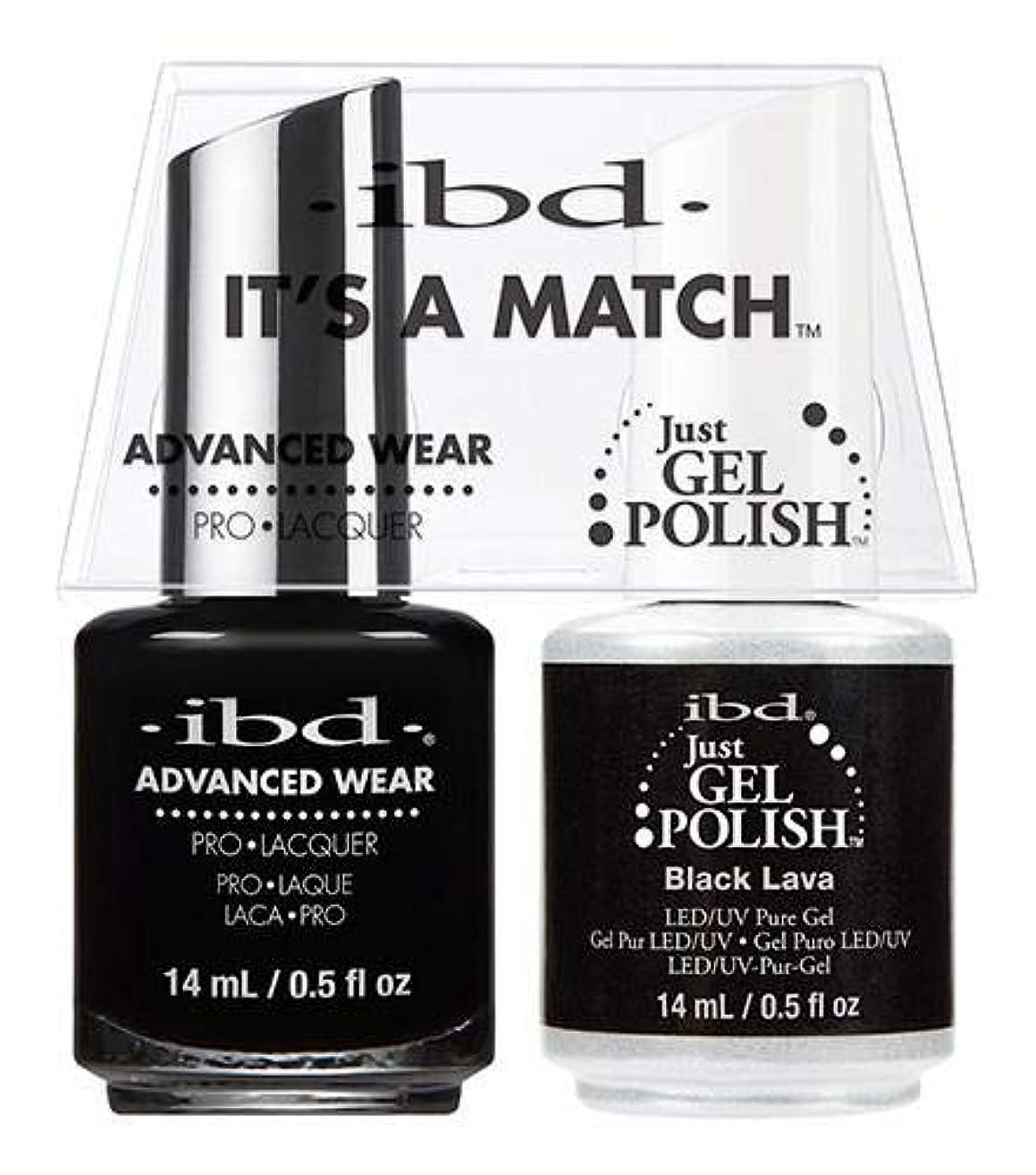 賞賛する負鉛筆IBD Advanced Wear -