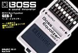 BOSS ( ボス ) GEB-7 BASS Equalizer  ベース用 7バンドグラフィックイコライザー