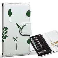 スマコレ ploom TECH プルームテック 専用 レザーケース 手帳型 タバコ ケース カバー 合皮 ケース カバー 収納 プルームケース デザイン 革 植物 シンプル緑 009364