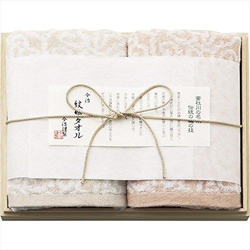今治謹製 紋織タオルセット 【極上タオル ギフト お祝い お...