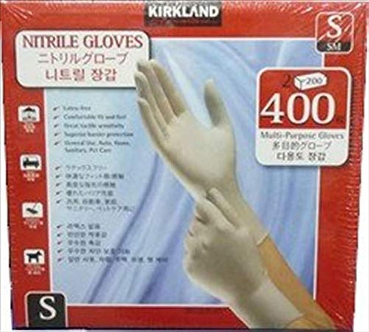 シエスタ有名人脅威KIRKLAND カークランド ニトリルグローブ 手袋 Sサイズ 200枚×2箱