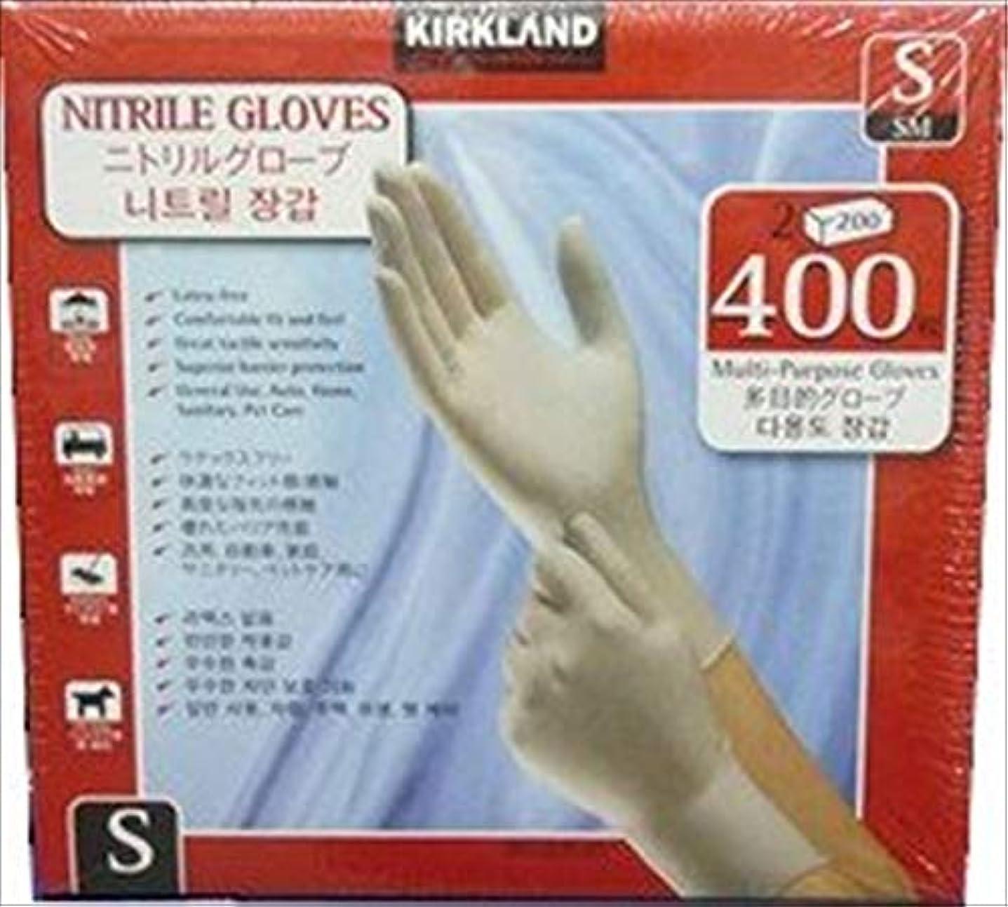 クラウド生態学熟読KIRKLAND カークランド ニトリルグローブ 手袋 Sサイズ 200枚×2箱