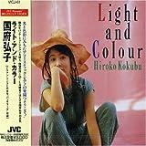 ライト・アンド・カラー / 国府弘子 (演奏) (CD - 1991)