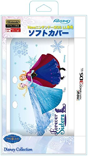 Newニンテンドー3DS LL専用ソフトカバー アナと雪の女王