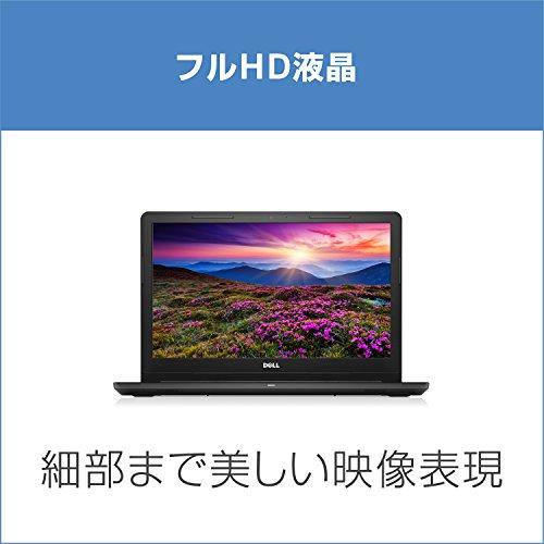 Dell ノートパソコン Inspiron 15 3567 core i3 ブラック 19Q11